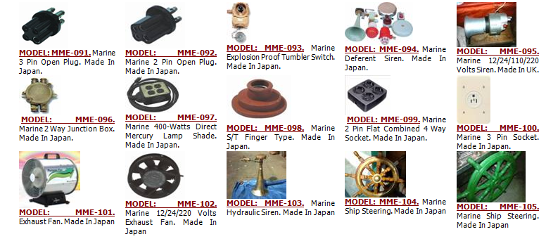 Marine Electrical Accessories
